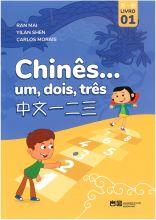 Chinês... um, dois, três: Livro 1